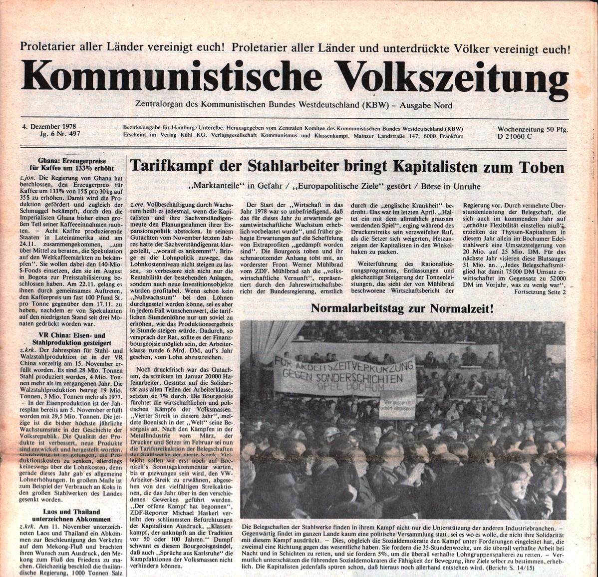 Hamburg_KVZ_1978_49_01