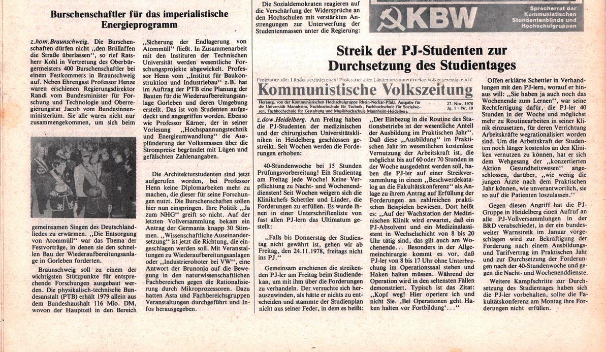 Hamburg_KVZ_1978_49_20