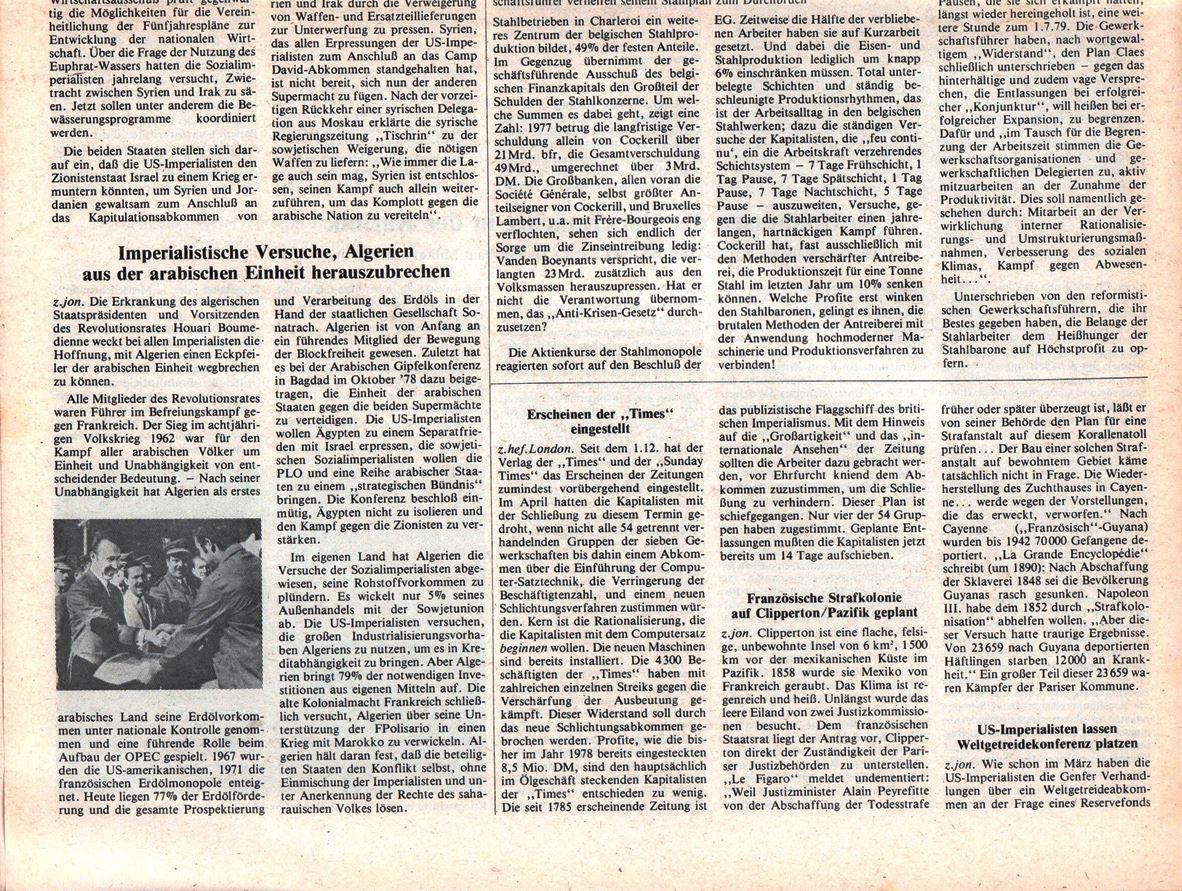 Hamburg_KVZ_1978_49_24