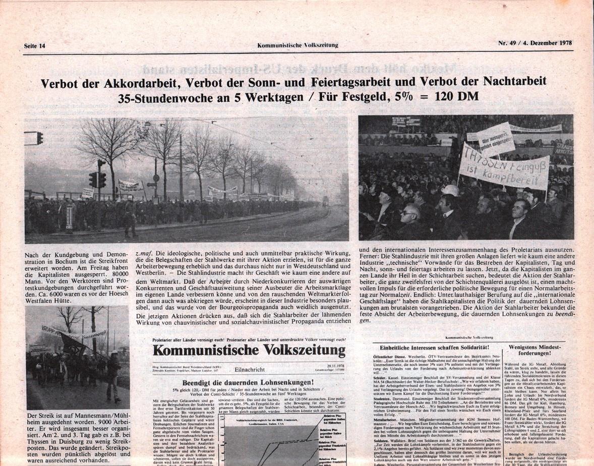 Hamburg_KVZ_1978_49_27
