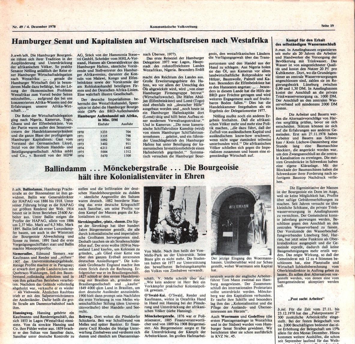 Hamburg_KVZ_1978_49_37