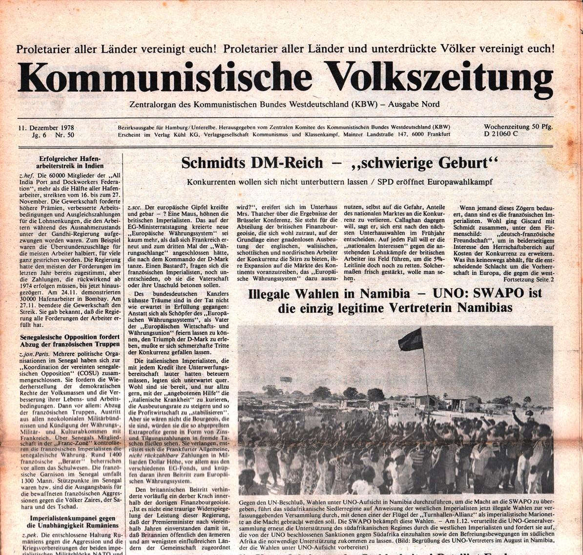 Hamburg_KVZ_1978_50_01