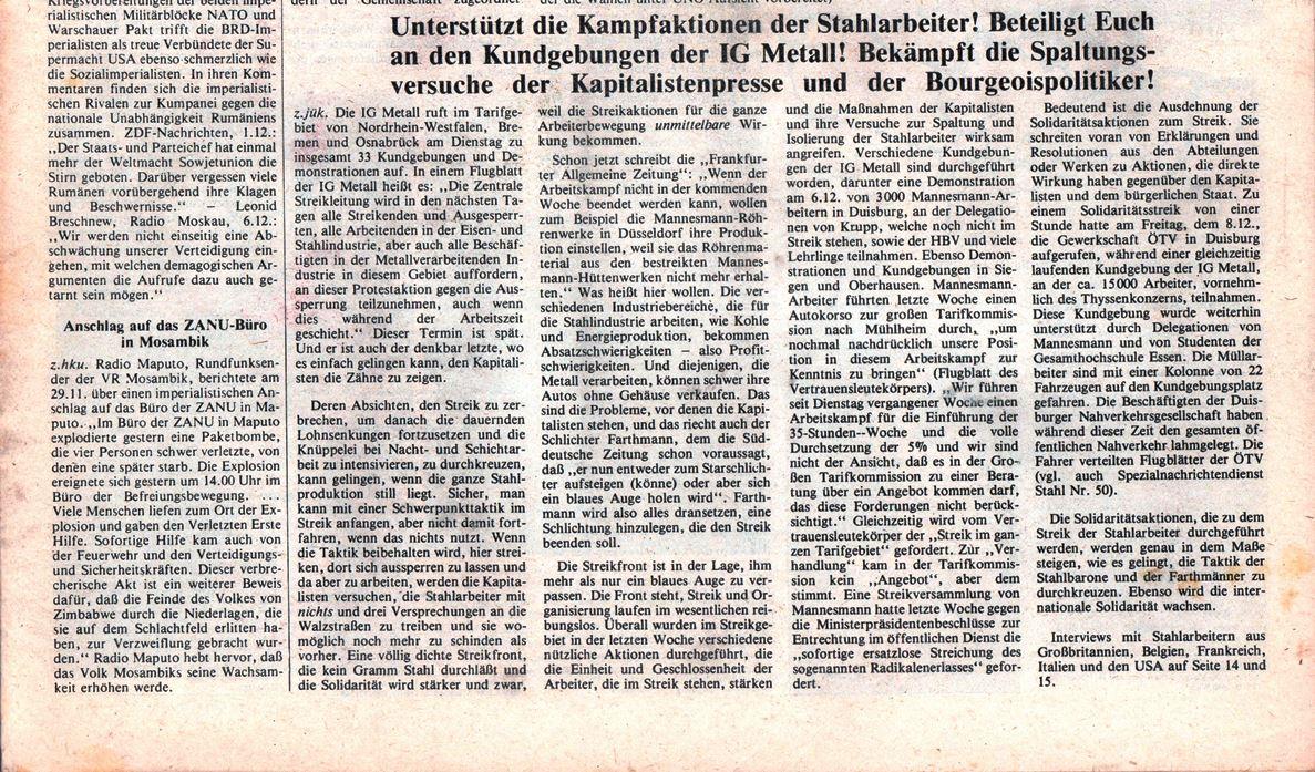 Hamburg_KVZ_1978_50_02