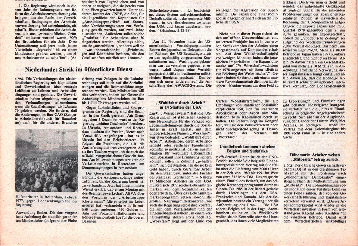 Hamburg_KVZ_1978_50_24
