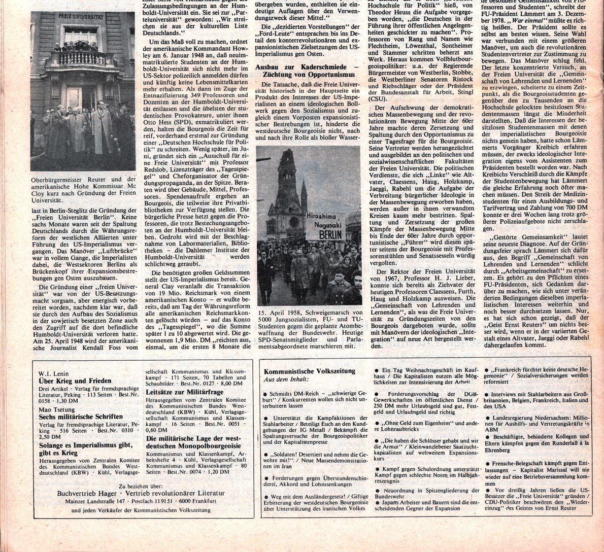 Hamburg_KVZ_1978_50_40