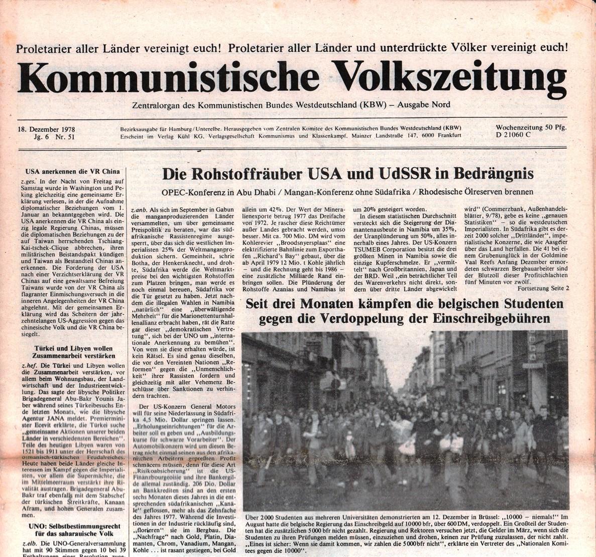 Hamburg_KVZ_1978_51_01