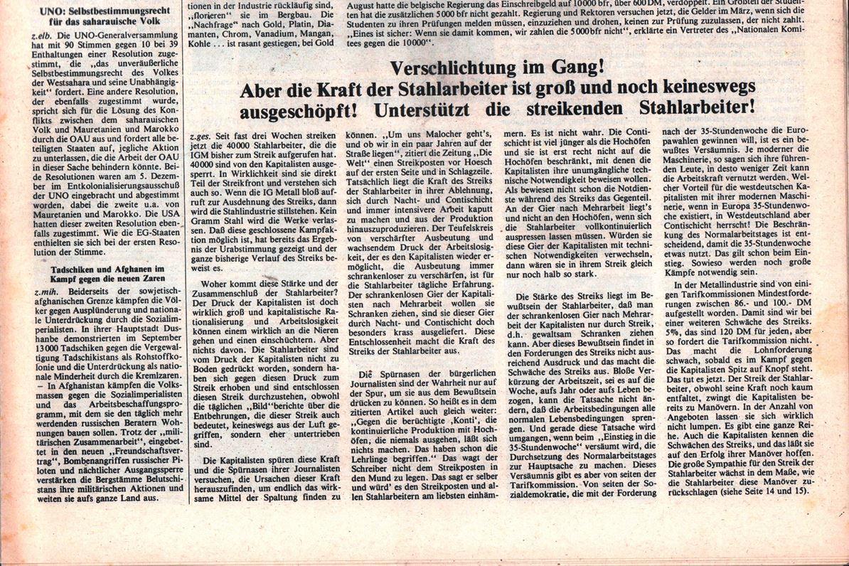 Hamburg_KVZ_1978_51_02