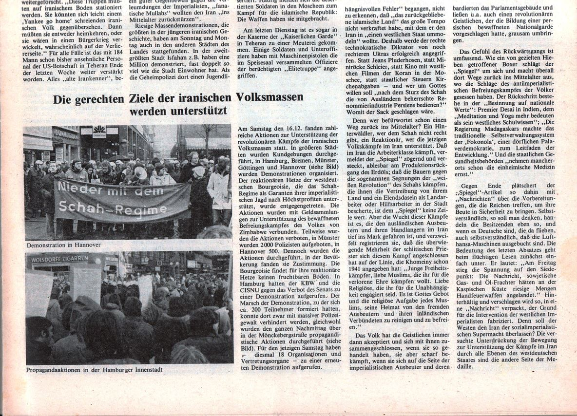 Hamburg_KVZ_1978_51_06