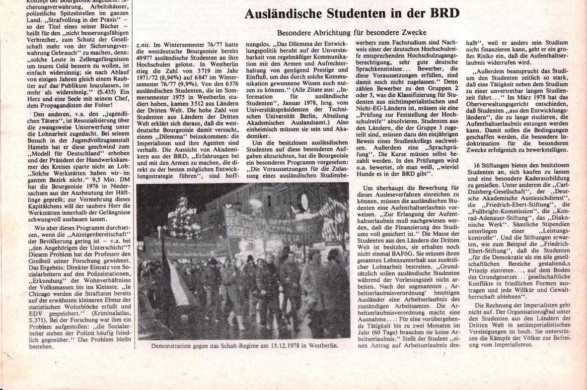 Hamburg_KVZ_1978_51_16