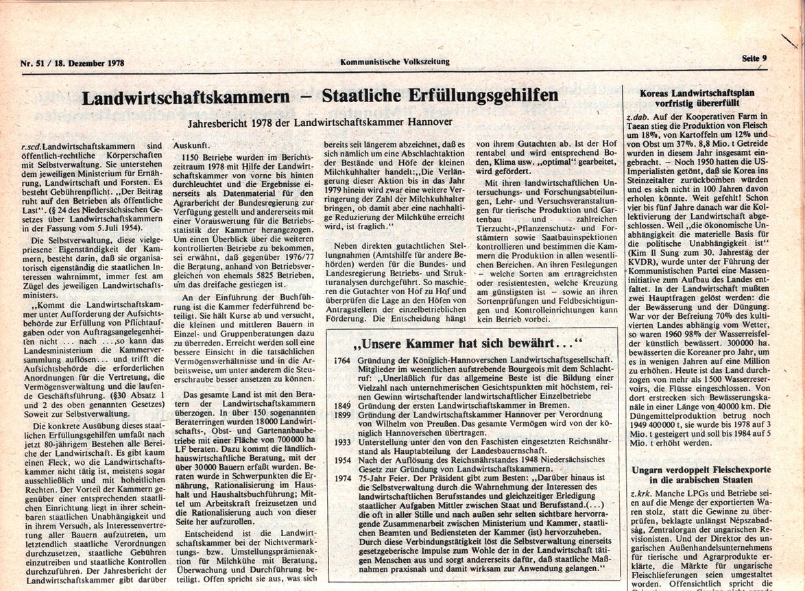 Hamburg_KVZ_1978_51_17