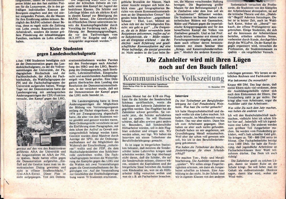 Hamburg_KVZ_1978_51_20