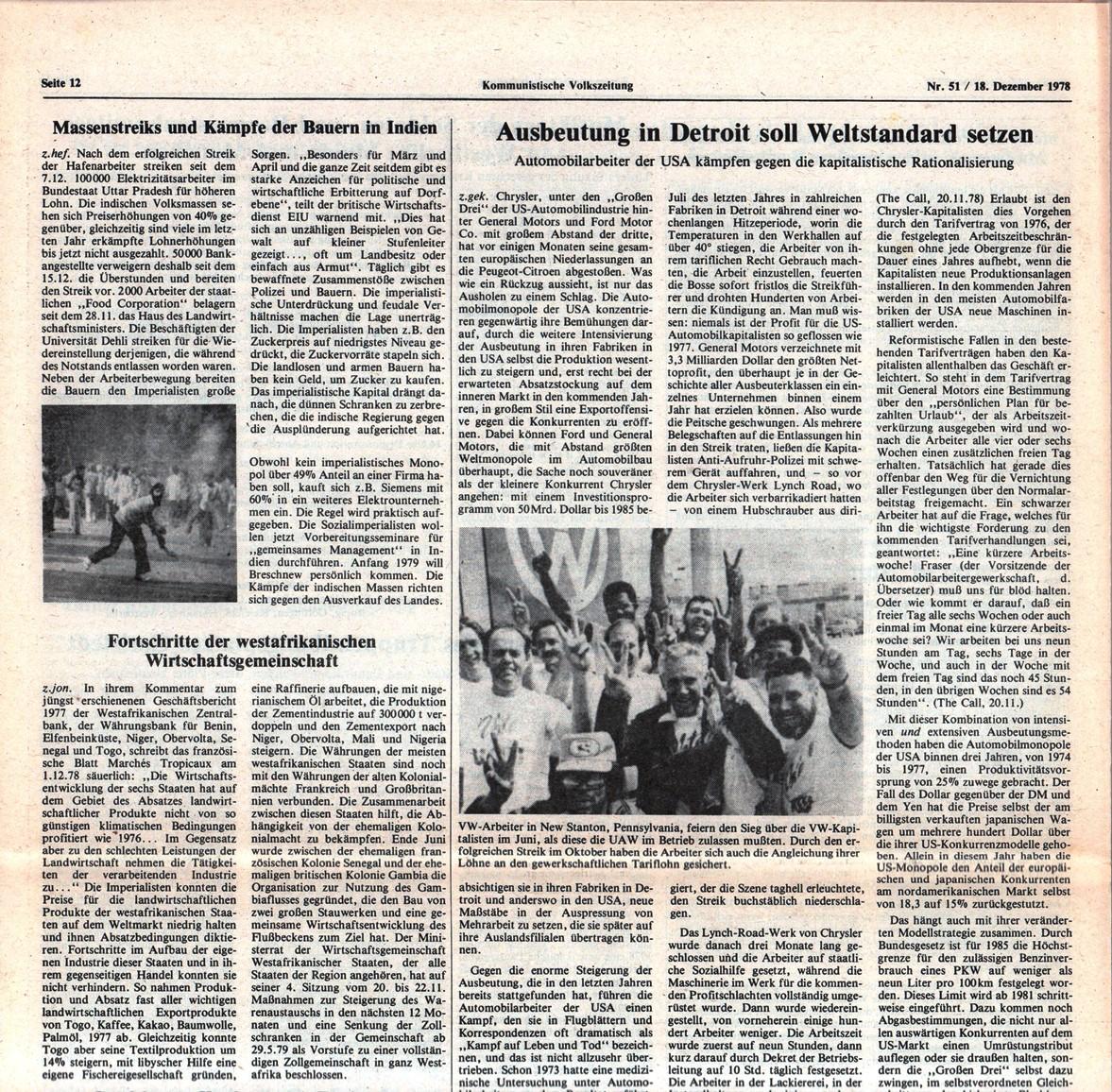 Hamburg_KVZ_1978_51_23