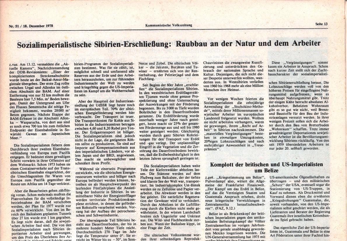 Hamburg_KVZ_1978_51_25