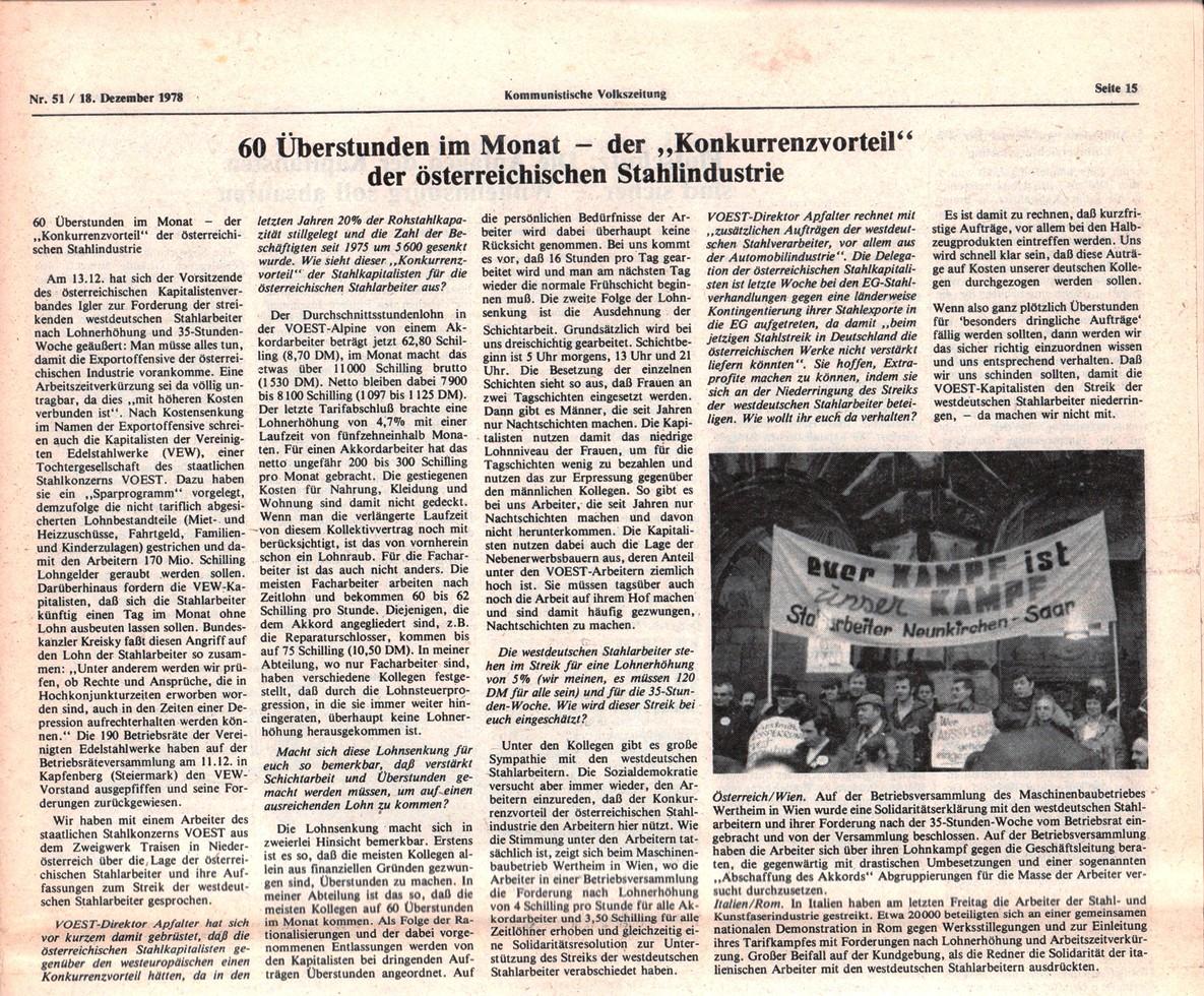 Hamburg_KVZ_1978_51_29
