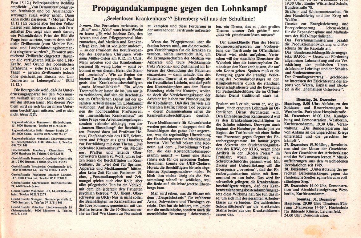 Hamburg_KVZ_1978_51_34