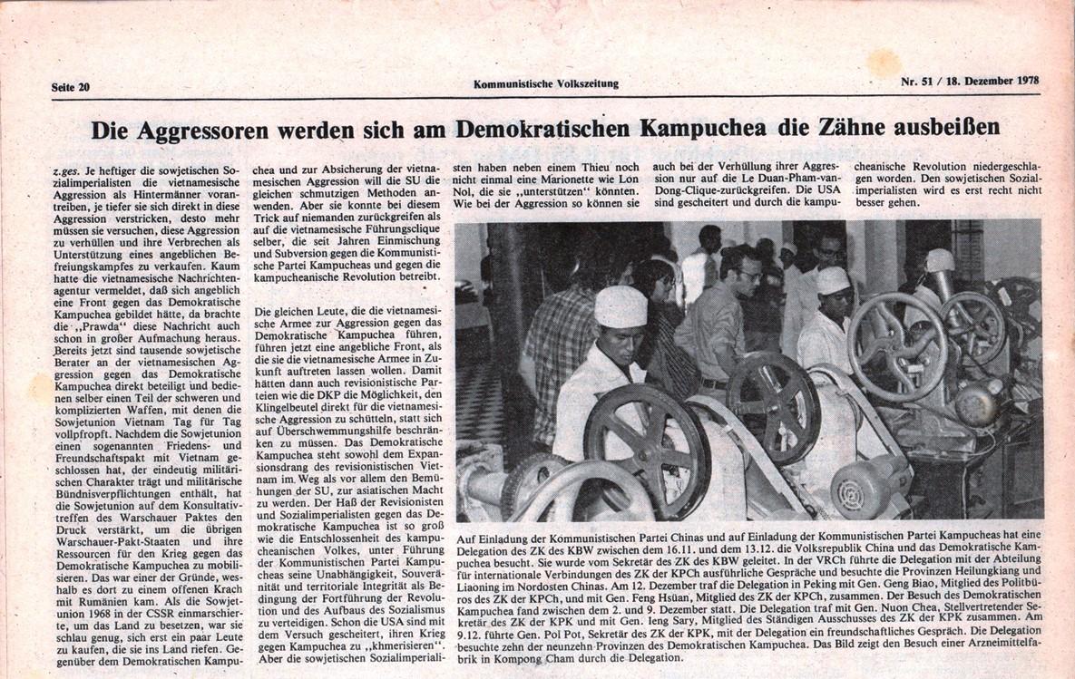 Hamburg_KVZ_1978_51_39