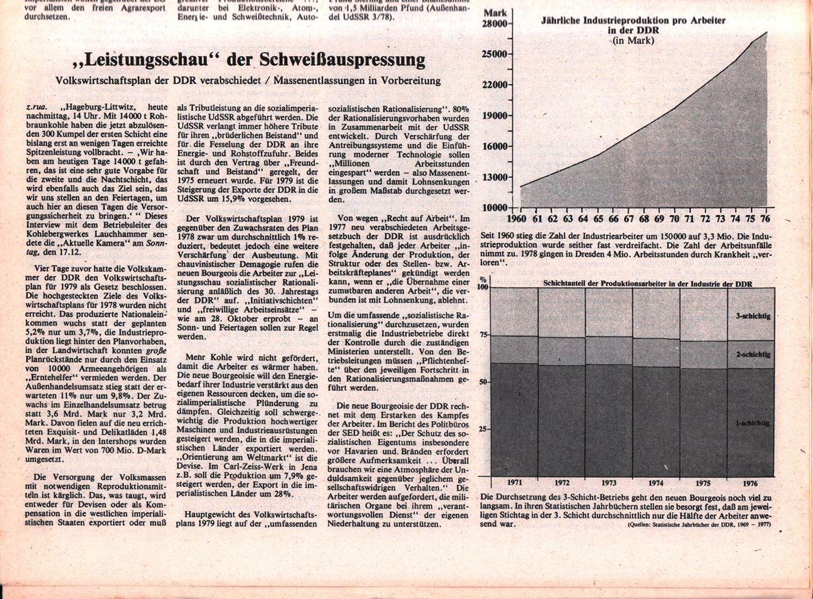 Hamburg_KVZ_1978_52_06