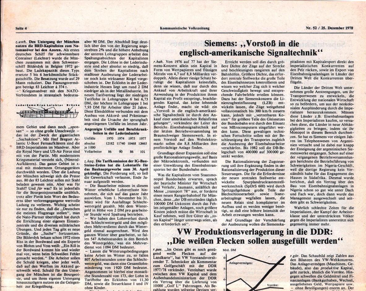 Hamburg_KVZ_1978_52_07