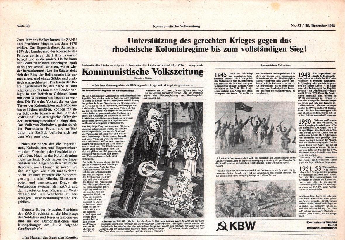 Hamburg_KVZ_1978_52_39