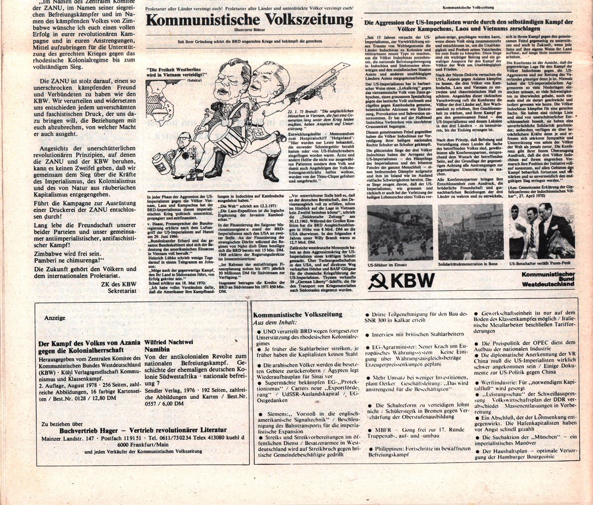 Hamburg_KVZ_1978_52_40