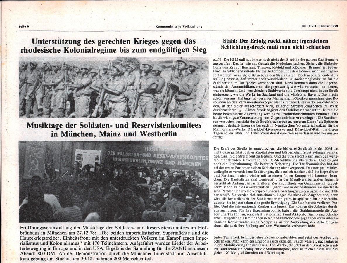 Hamburg_KVZ_1979_01_11