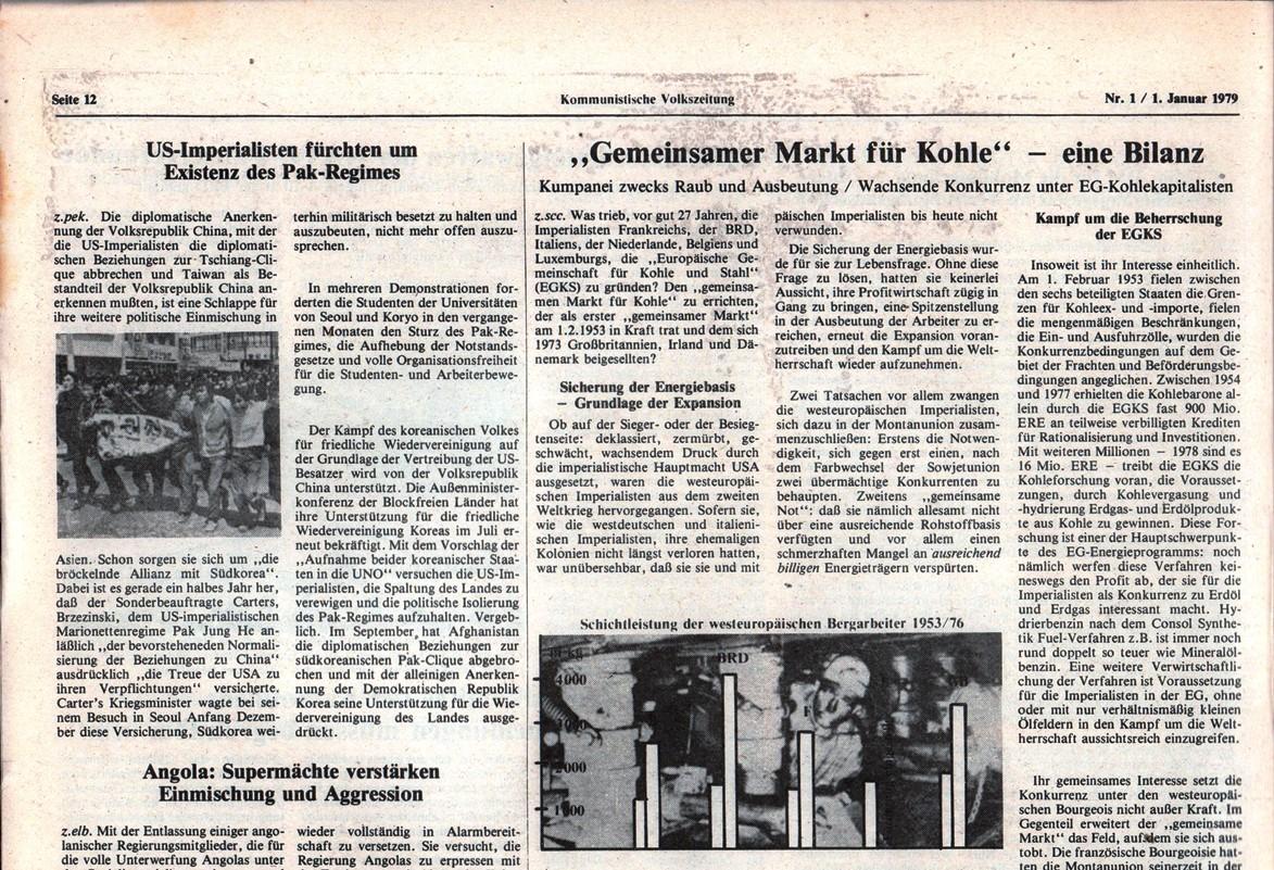 Hamburg_KVZ_1979_01_23