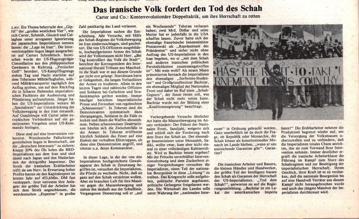 Hamburg_KVZ_1979_02_06