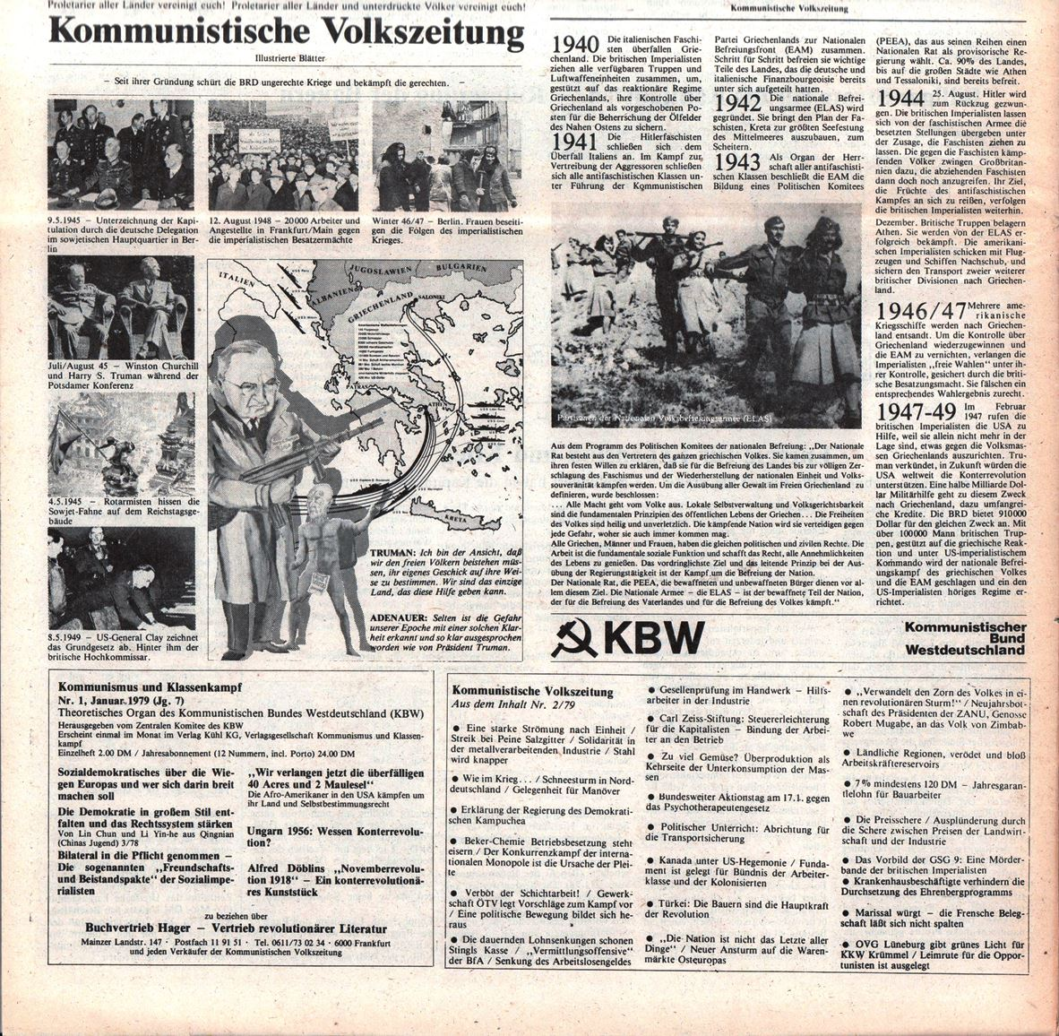 Hamburg_KVZ_1979_02_40