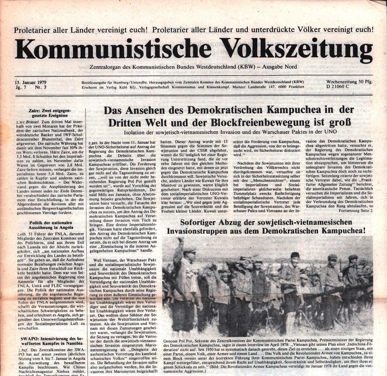 Hamburg_KVZ_1979_03_01