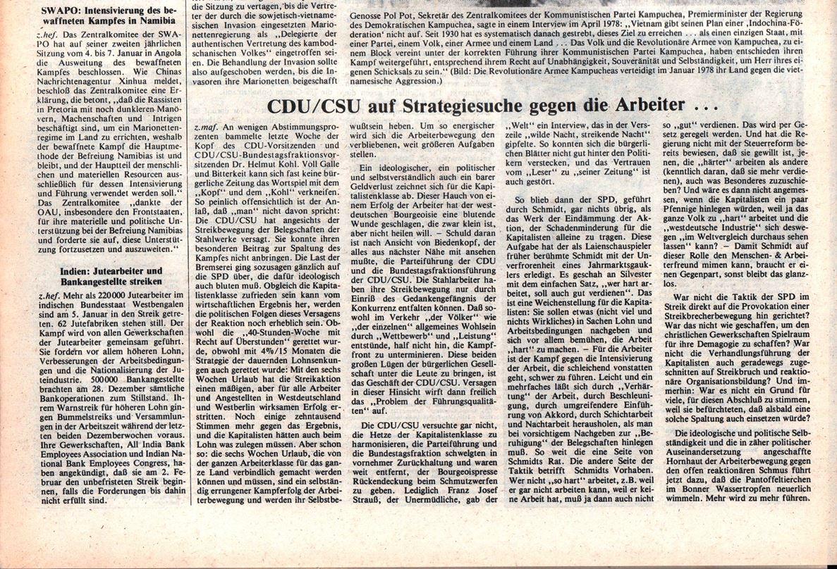Hamburg_KVZ_1979_03_02