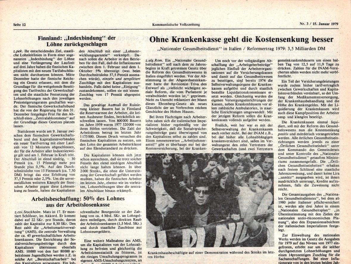 Hamburg_KVZ_1979_03_23