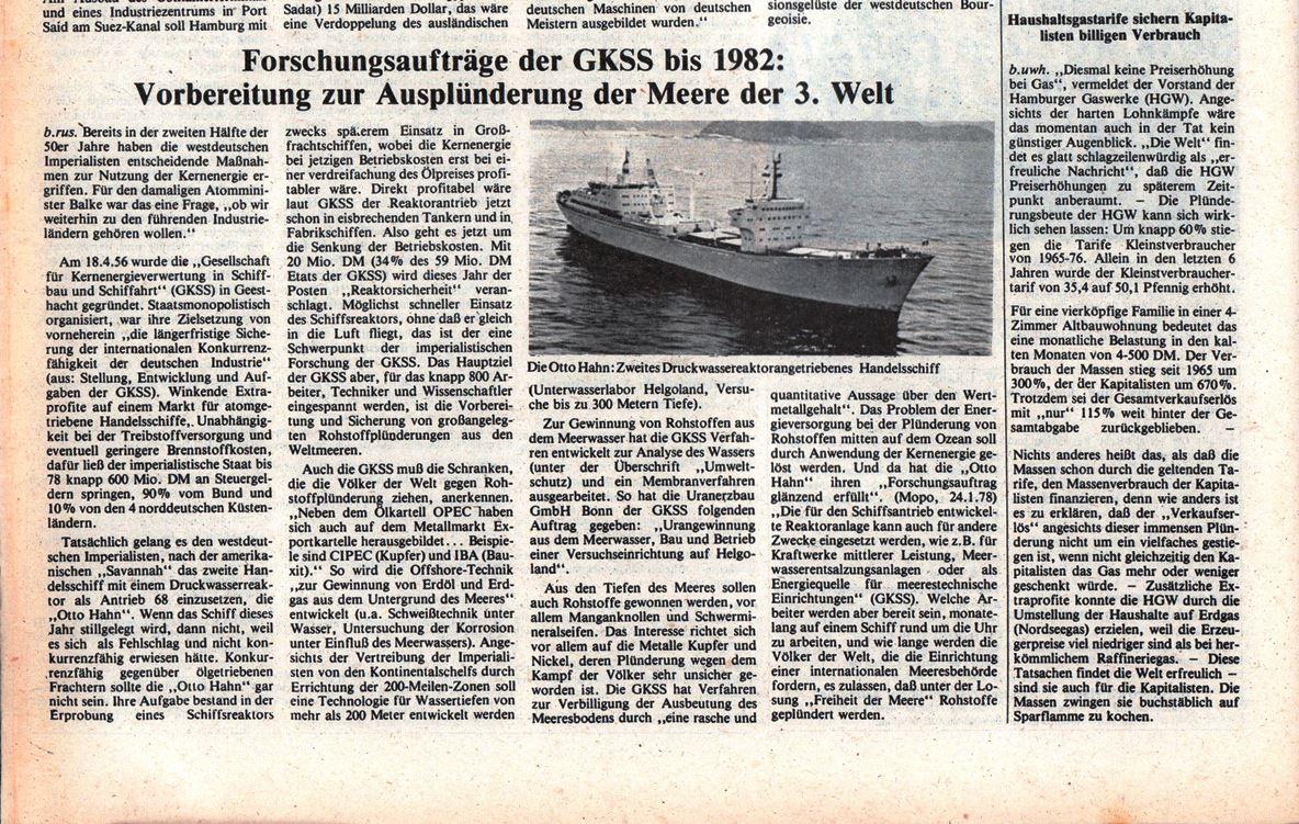 Hamburg_KVZ_1979_03_38