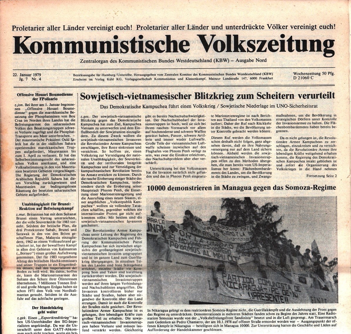 Hamburg_KVZ_1979_04_01