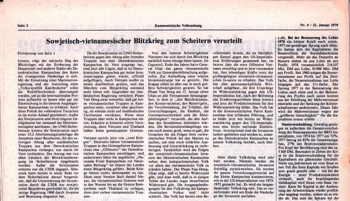 Hamburg_KVZ_1979_04_03
