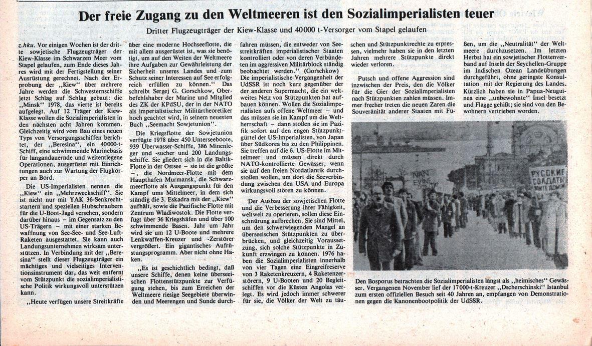 Hamburg_KVZ_1979_04_22