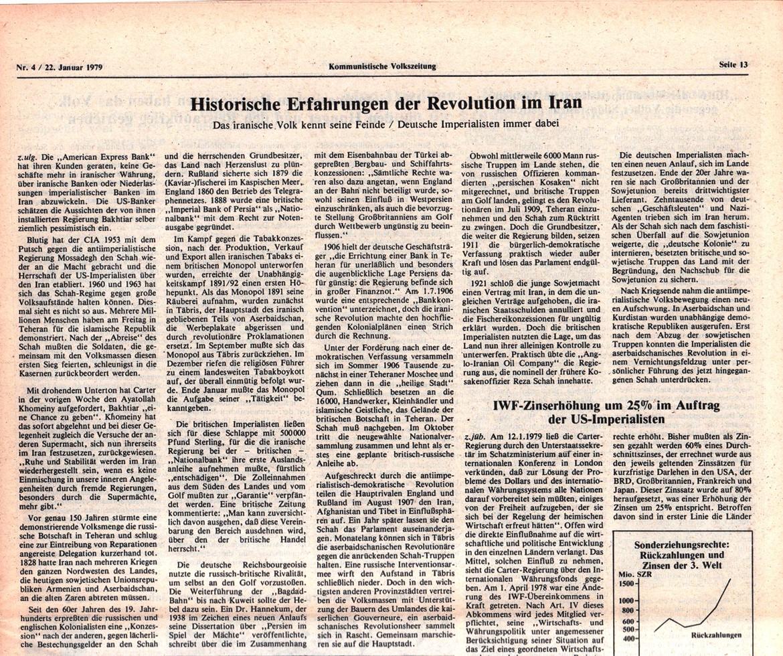 Hamburg_KVZ_1979_04_25