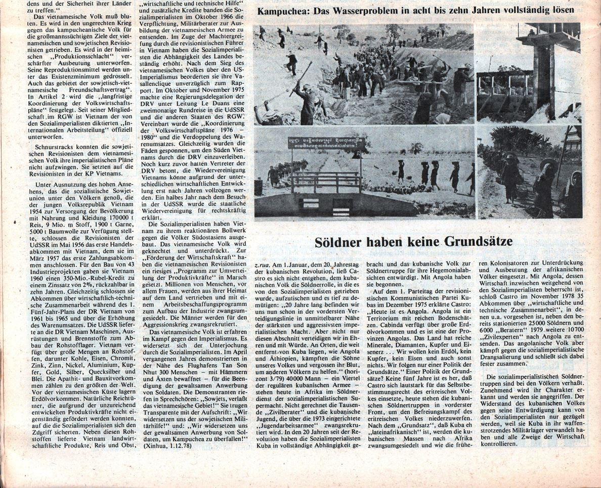 Hamburg_KVZ_1979_04_28