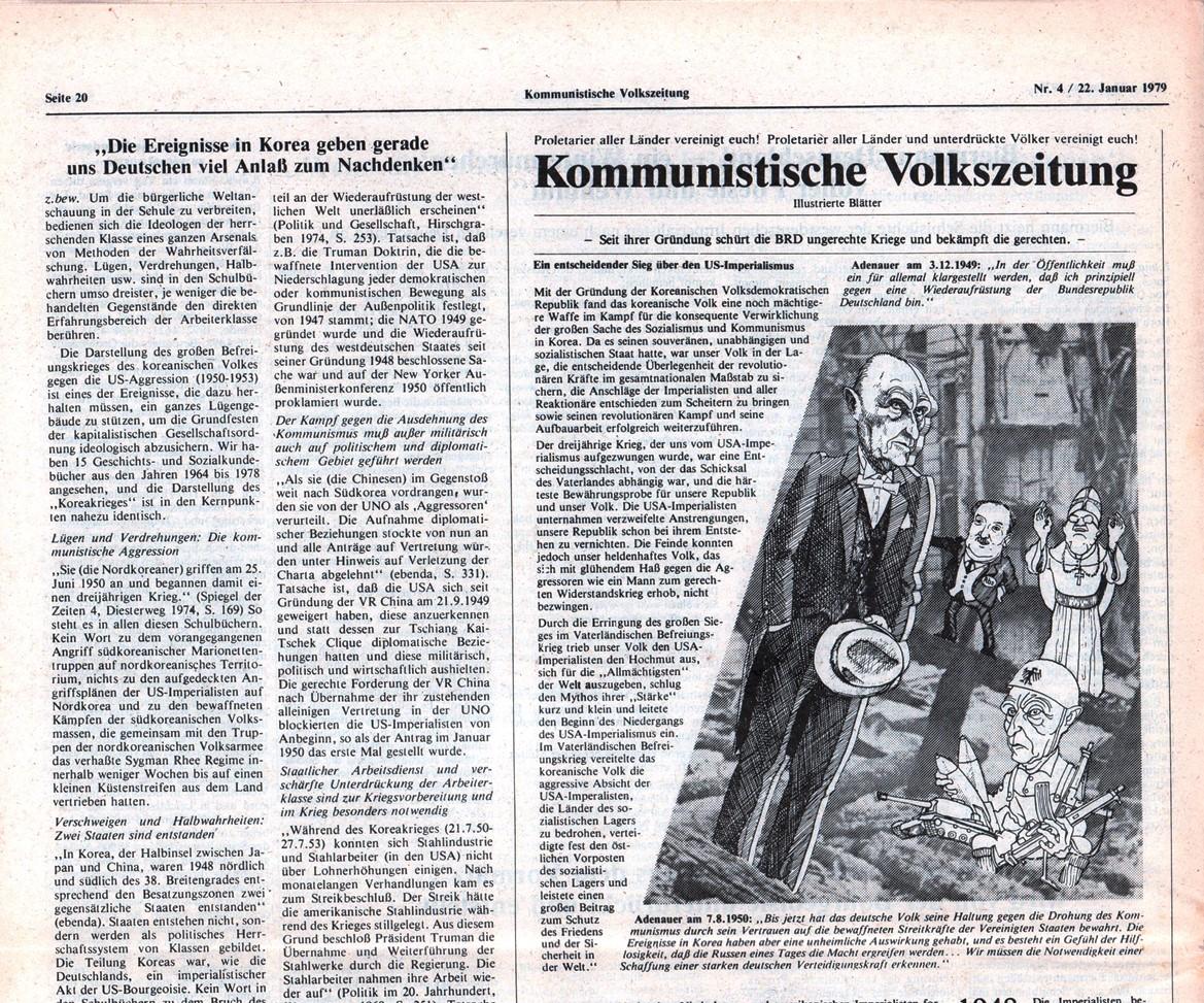 Hamburg_KVZ_1979_04_39