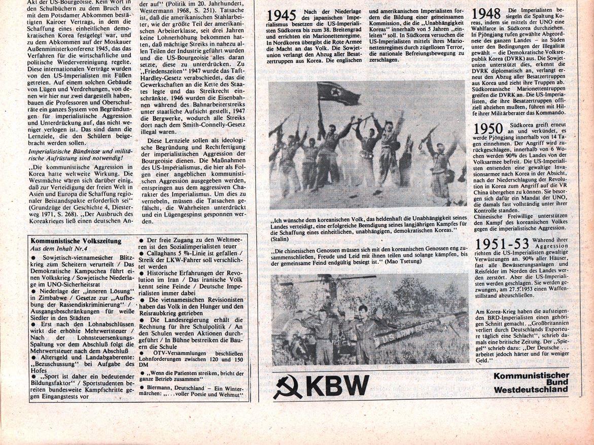 Hamburg_KVZ_1979_04_40