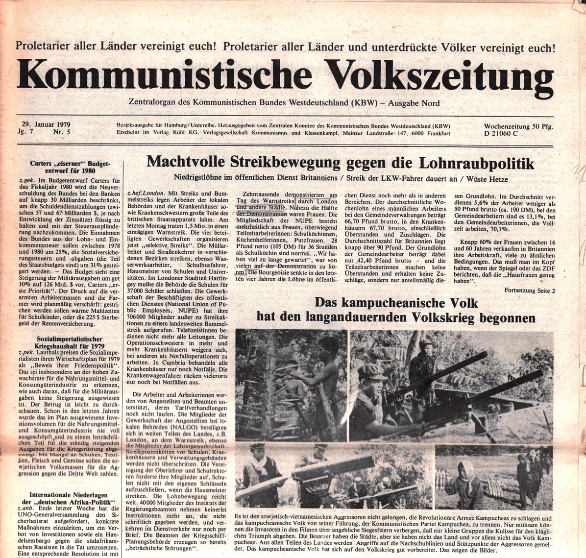 Hamburg_KVZ_1979_05_01