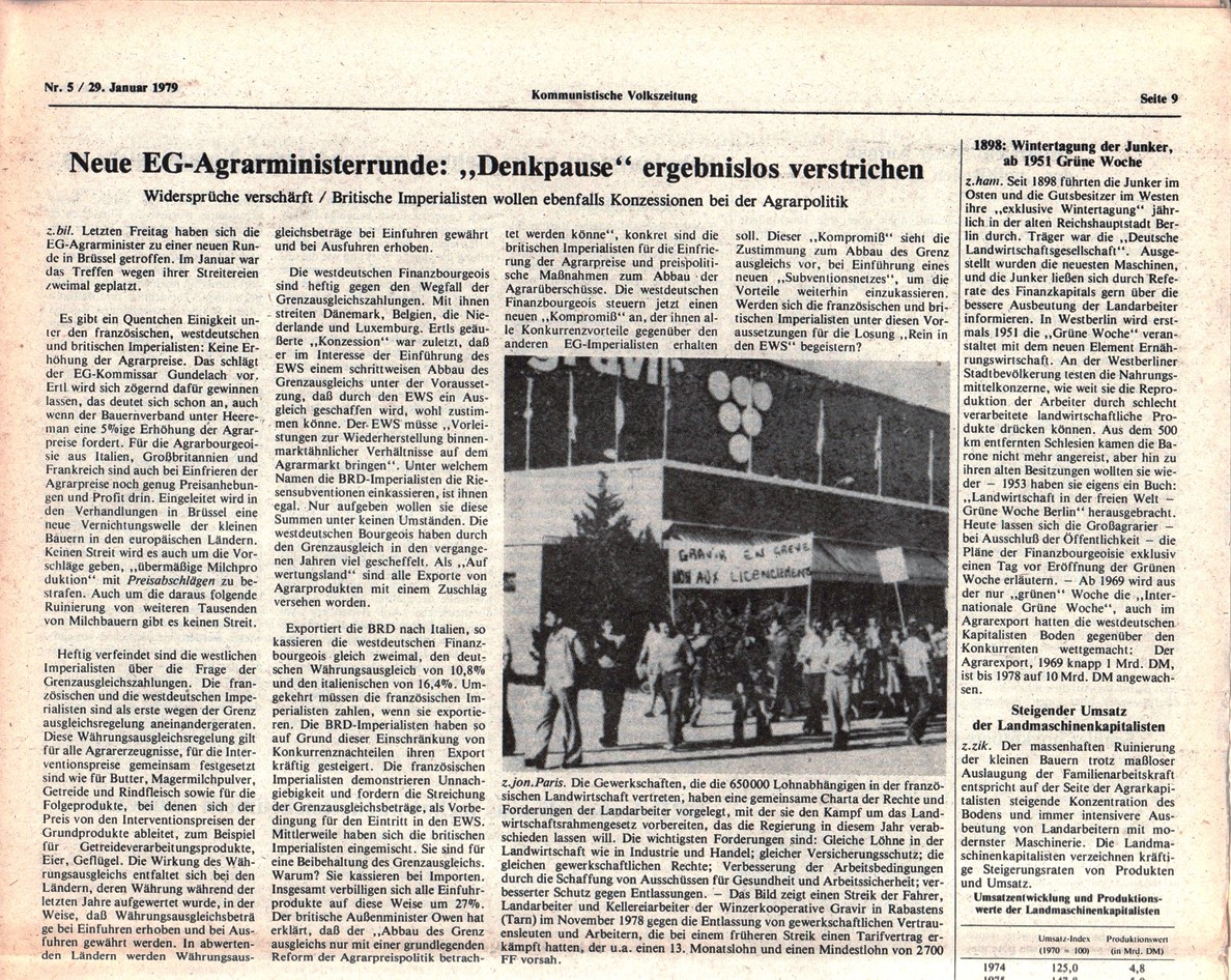 Hamburg_KVZ_1979_05_17