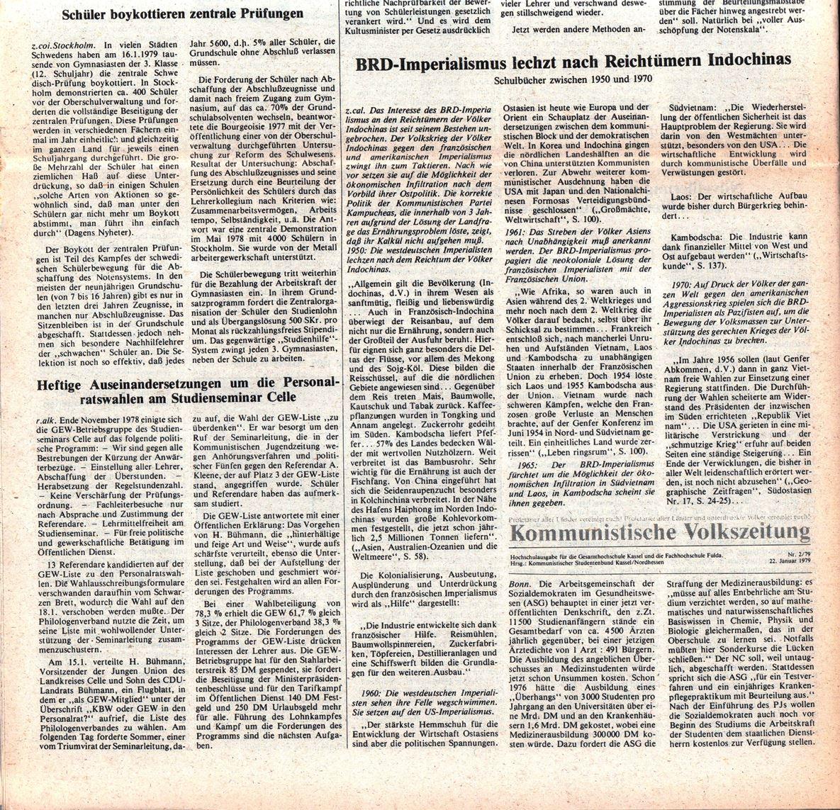 Hamburg_KVZ_1979_05_20