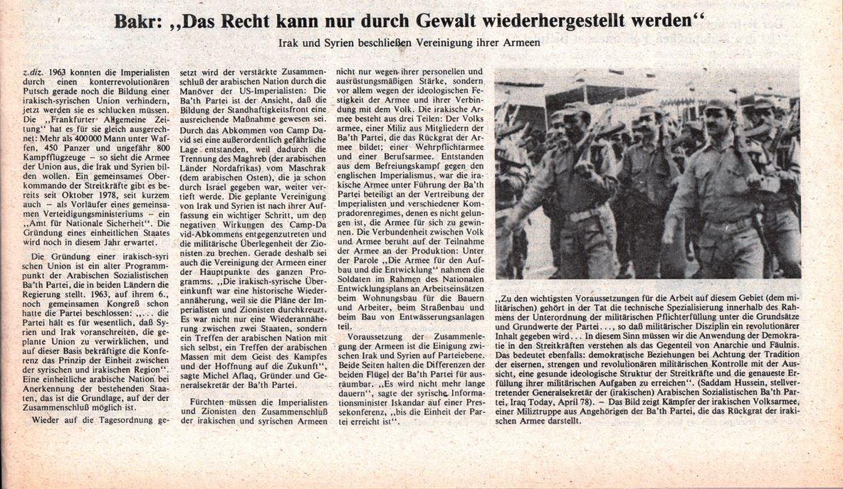 Hamburg_KVZ_1979_05_22