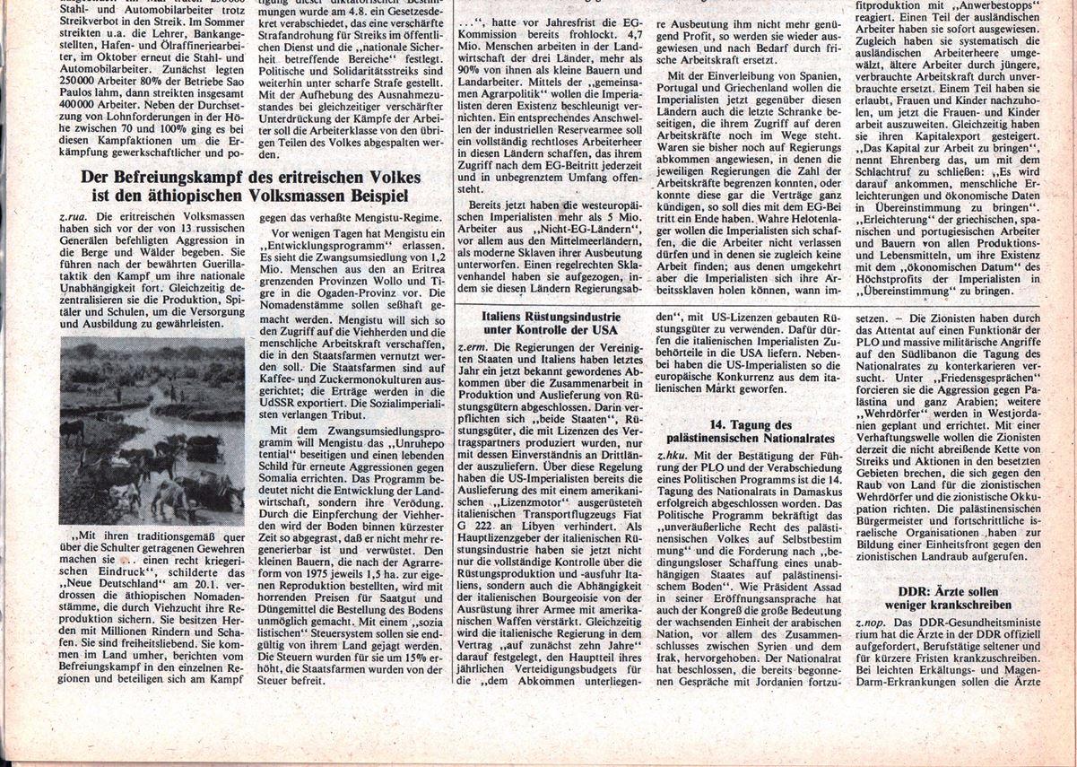 Hamburg_KVZ_1979_05_24