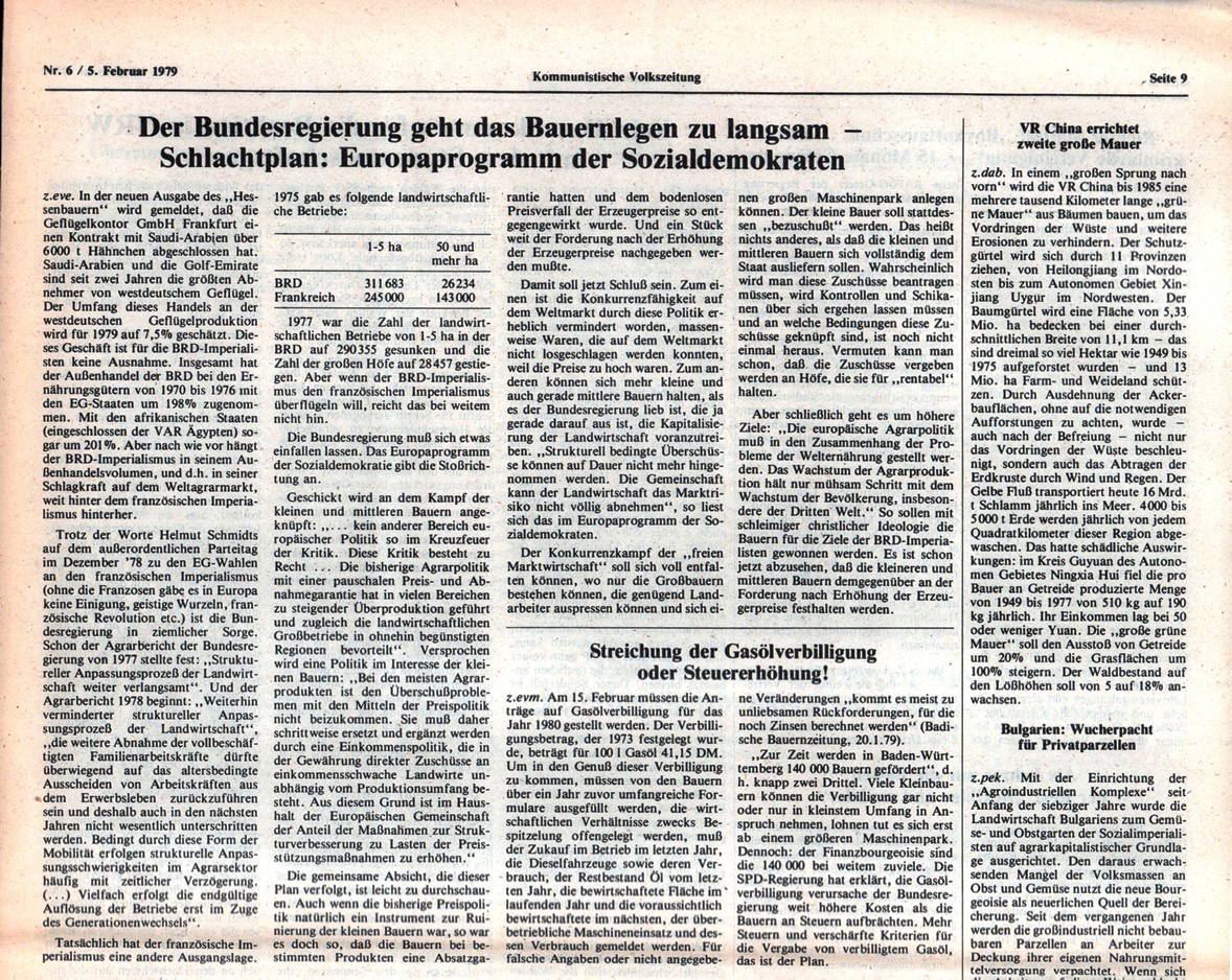 Hamburg_KVZ_1979_06_17