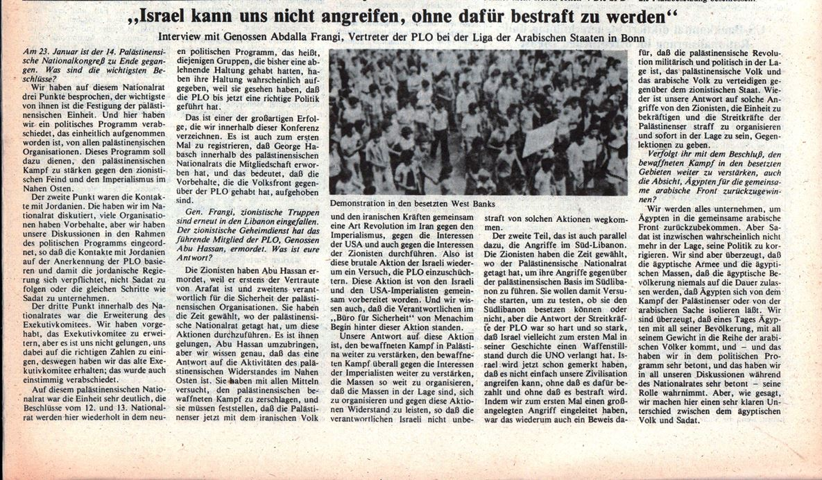 Hamburg_KVZ_1979_06_22