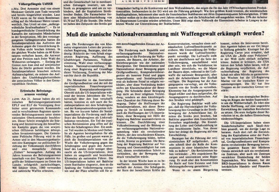 Hamburg_KVZ_1979_07_02