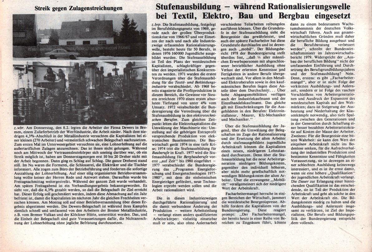 Hamburg_KVZ_1979_07_14