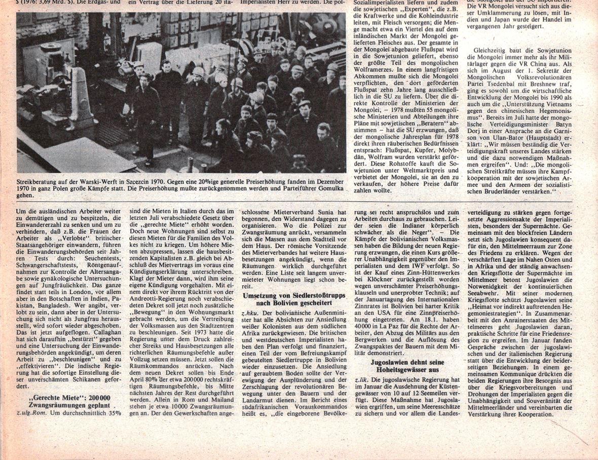 Hamburg_KVZ_1979_07_26