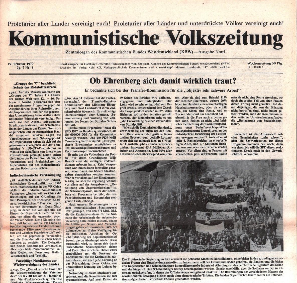 Hamburg_KVZ_1979_08_01